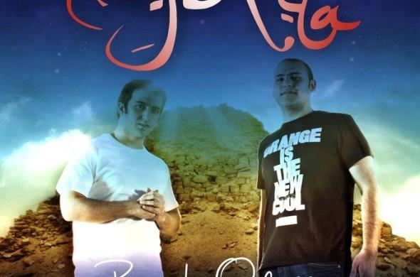 Ali und Fila Beach Odyssey 2013