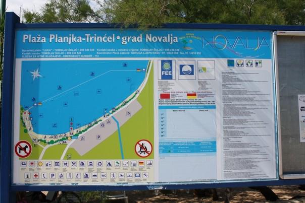 Planjka Trincel Schild mit Karte